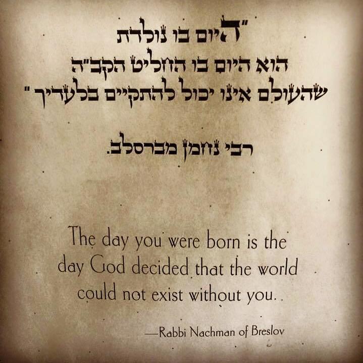 Rabbi Nachman of Breslov